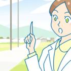 薬剤師が地方の薬局で働くのって、どうなの?