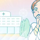 薬剤師が薬局から「人気の病院」に転職するのって、ムリ?